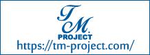 TM・プロジェクト バナー